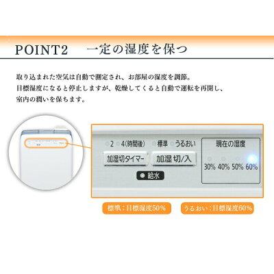 アイリスオーヤマ 加湿空気清浄機 HXF-A25(1台)