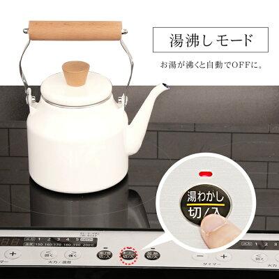 2口IHコンロ IHK-W12P-B ブラック アイリスオーヤマ