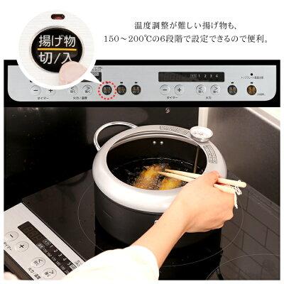 アイリスオーヤマ 2口IHコンロ脚付 IHK-W12SP-B