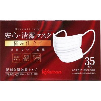 アイリスオーヤマ 安心・清潔マスク 極み仕立て ふつうサイズ 3 PK-PM35M(35枚入)