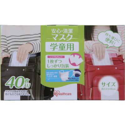 アイリスオーヤマ 安心・清潔マスク 学童用  PK-GM40(40枚入)