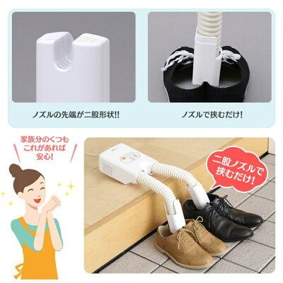 アイリスオーヤマ くつ乾燥機 カラリエ SD-C1-WP ホワイト(1台)