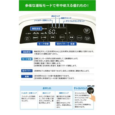 アイリスオーヤマ 除湿空気清浄機 DCE-120 ホワイト(1台)