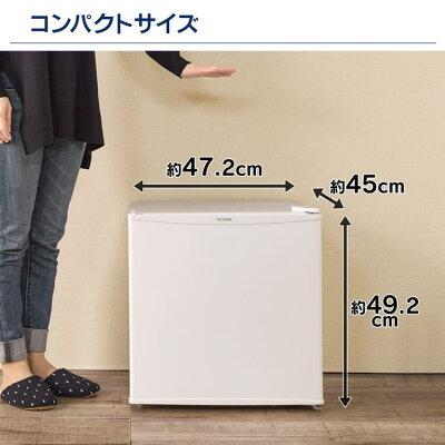 IRIS 冷蔵庫 IRR-45-W
