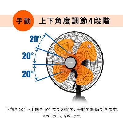 IRIS 工業扇風機 KF-431SE