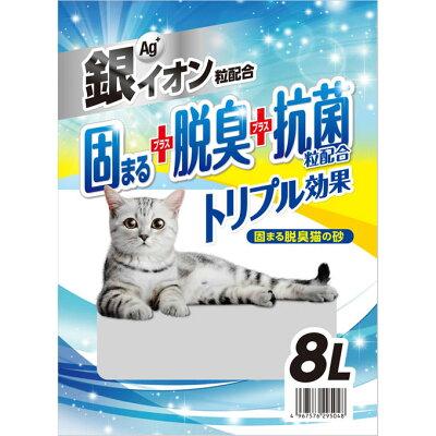 アイリスオーヤマ matsukiyo 固まる 脱臭 抗菌 銀イオン 猫の砂 8L