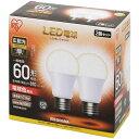 アイリスオーヤマ IRIS OHYAMA IRIS LED電球 E26 810lm 広配光 電球色(2個セット) LDA8L-G-6T52P