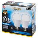 アイリスオーヤマ led電球 e26 広配光タイプ 100w形相当 lda14n-g-10t52p