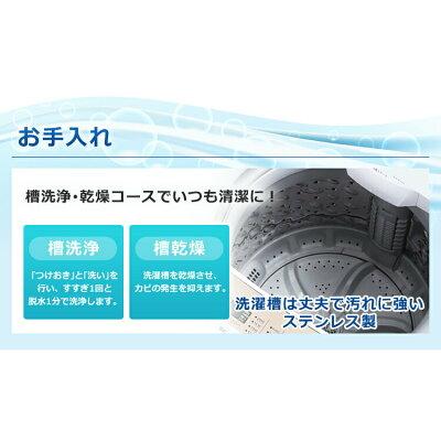 IRIS  全自動洗濯機 5.0kg IAW-T501/ホワイト