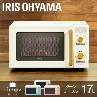 IRIS ricopa IMB-RT17-PA