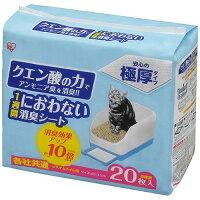 アイリスオーヤマ システムトイレ用1週間におわない消臭シート(20枚入)