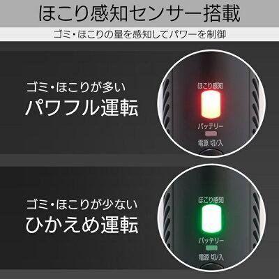 アイリスオーヤマ 極細軽量スティッククリーナー IC-SLDCP5(1台)