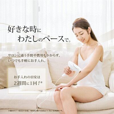 IRIS エピレタ モーション ホームパルスライト式 光美容器 EP-0440-W