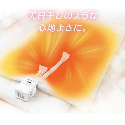 アイリスオーヤマ ふとん乾燥機 カラリエ ツインノズル FK-W1-WP(1台)