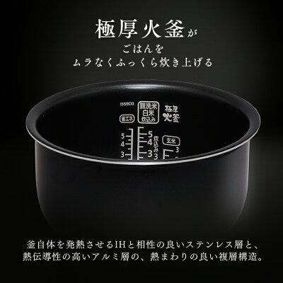 IRIS ジャー炊飯器 米屋の旨み 銘柄炊き RC-IE50-B
