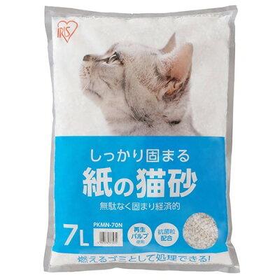 アイリスオーヤマ 紙の猫砂 PKMN-70N(7L)