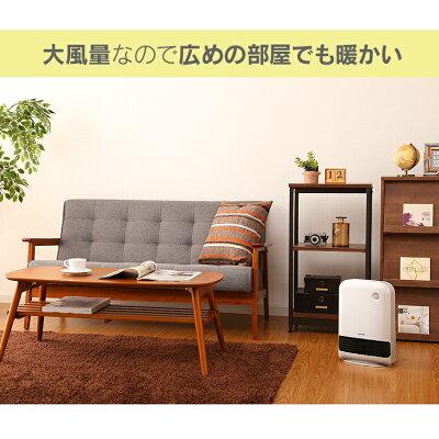 大風量セラミックファンヒーター 1200W 人感センサー付 アイリスオーヤマ PDH-1200TD1