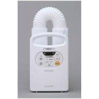 アイリスオーヤマ YFK-C2-W ホワイト ふとん乾燥機 カラリエ ツインノズル