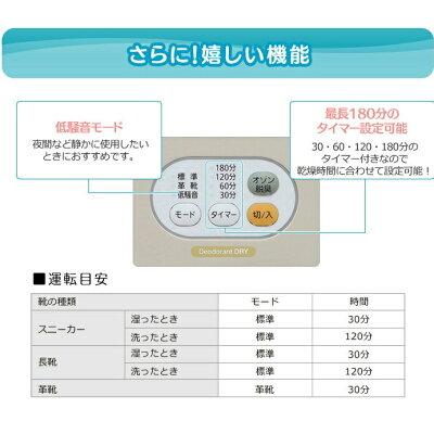 脱臭くつ乾燥機 カラリエ SDO-C1-CPZ アイリスオーヤマ オゾン