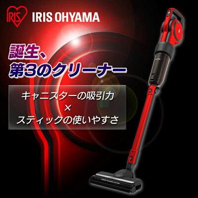 IRIS キャニスティッククリーナー IC-CSP5-R