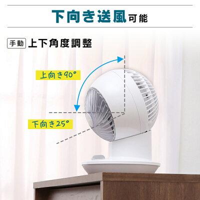 IRIS サーキュレーターアイ mini メカ式首振 PCF-SM12-W