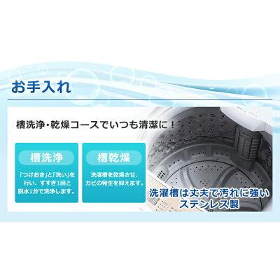 洗濯機 全自動洗濯機   iaw-t502en アイリスオーヤマ