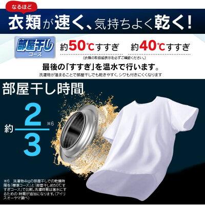 IRIS ドラム式洗濯機 FL71-W/W