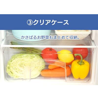 IRIS  ノンフロン冷凍冷蔵庫 AF118-W