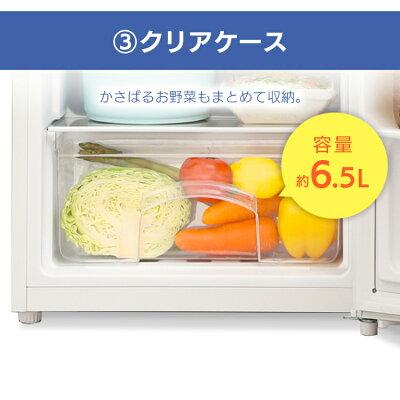 IRIS  冷蔵庫 AF75-W