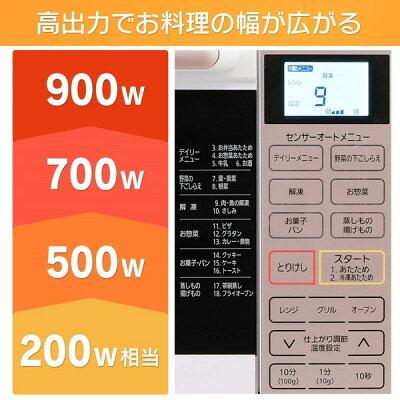 IRIS  オーブンレンジ MO-F1801-WPG
