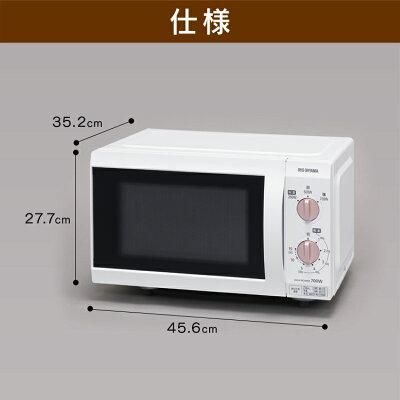 IRIS  電子レンジ  IMB-F184-5-WPG