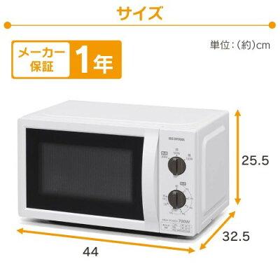 IRIS 電子レンジ IMB-T176-6