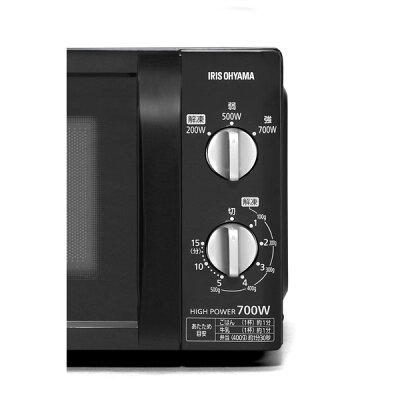 アイリスオーヤマ IRIS OHYAMA 電子レンジ 17L ターンテーブル EMO-T617-5