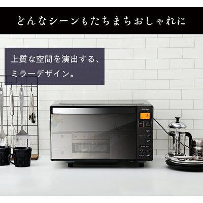 IRIS 電子レンジ フラットテーブル ミラーガラス MO-FM1804-B
