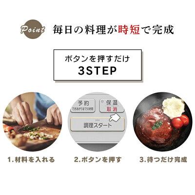 電気圧力鍋   アイリスオーヤマ ホワイト pc-ma2-w