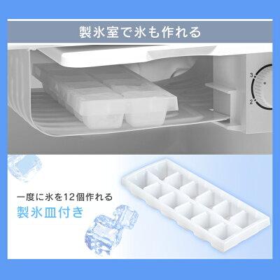 IRIS  ノンフロン冷蔵庫 NRSD-4A-B