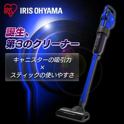 IRIS キャニスティック スティッククリーナー 紙パック式 IC-CSP5-A