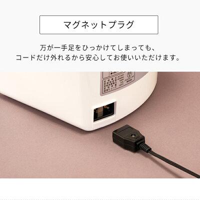 IRIS ジャーポット メカ式 IMHD-030-W