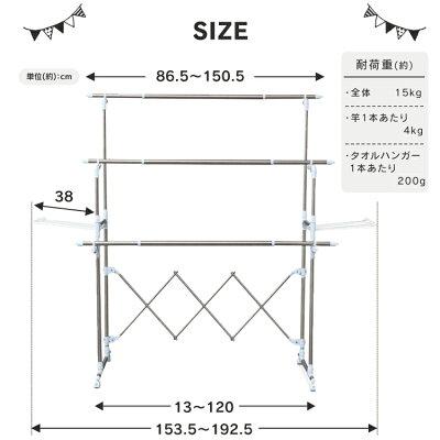 アイリスオーヤマ 組み立て簡単たっぷり物干しKTM-2018R