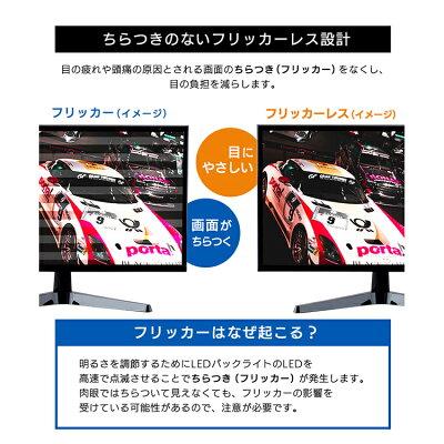 アイリスオーヤマ 液晶モニター 平面 21.5型 PMT-LCD22F-B