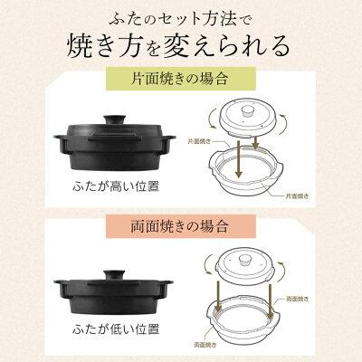 IRIS かんたん両面焼きレンジ IMGY-T171-W