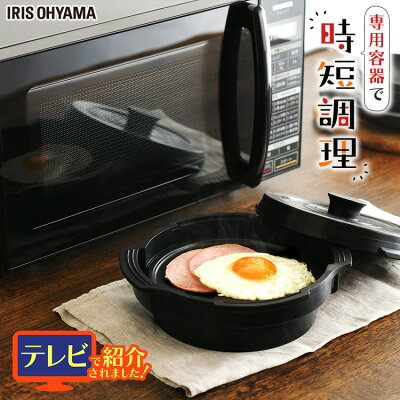IRIS かんたん両面焼きレンジ IMGY-F181-B