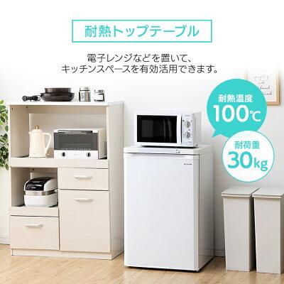 IRIS ノンフロン冷凍庫 IUSD-9A-W
