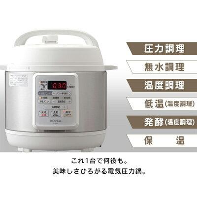 電気圧力鍋   ホワイト pc-ema3-w アイリスオーヤマ