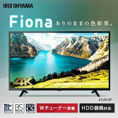 4K液晶テレビ 43インチ アイリスオーヤマ