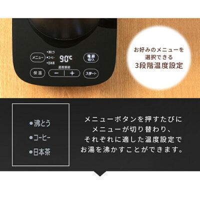 IRIS 電気ケトル IKE-C600T-B