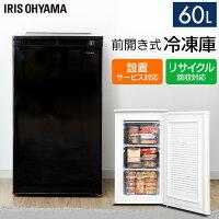 IRIS 冷凍庫 IUSD-6A-W