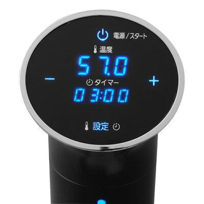 アイリスオーヤマ LTC-01 低温調理器