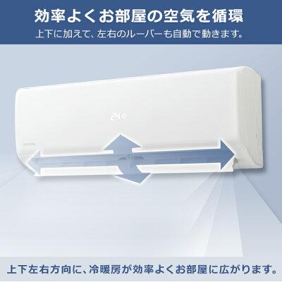 IRISエアコン スタンダード IHF-2204G