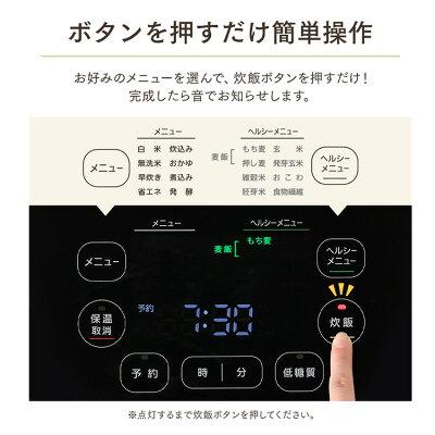 IRIS 炊飯器 RC-IJH50-W
